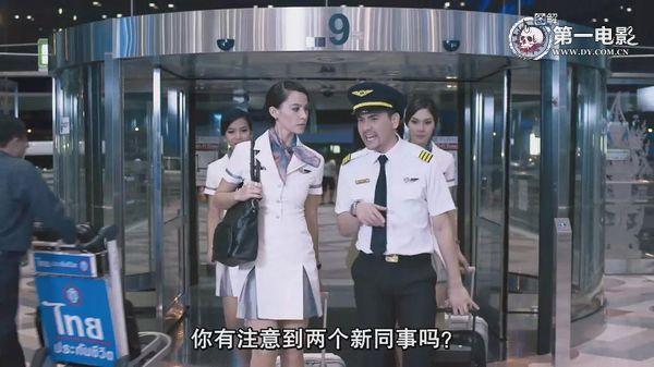 图解:泰国恐怖片《407猛鬼航班》
