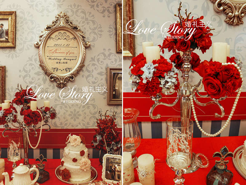 红色和金色主题婚礼