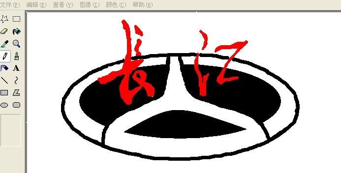 logo 标识 标志 设计 矢量 矢量图 素材 图标 693_352