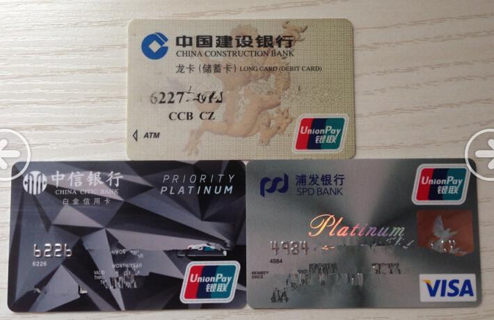 异地跨行还信用卡_中信银行借记卡金卡的功能。