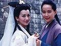 你是许仙会娶白蛇吗