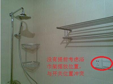 卫生间的奇葩设计