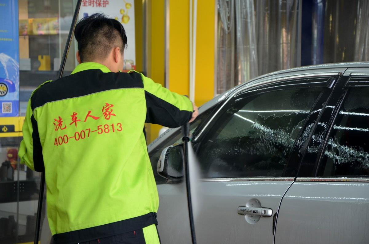 9.9元抢购洗车劵
