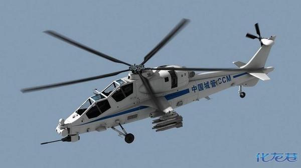 网爆:中国最先进武装直升机