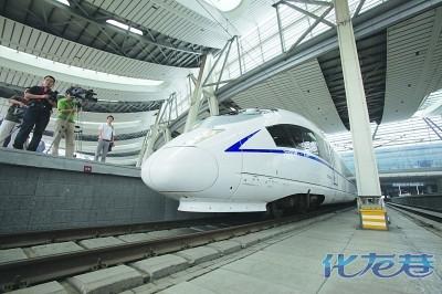 昨乘上京沪高铁,从南京到北京用了3小时45分
