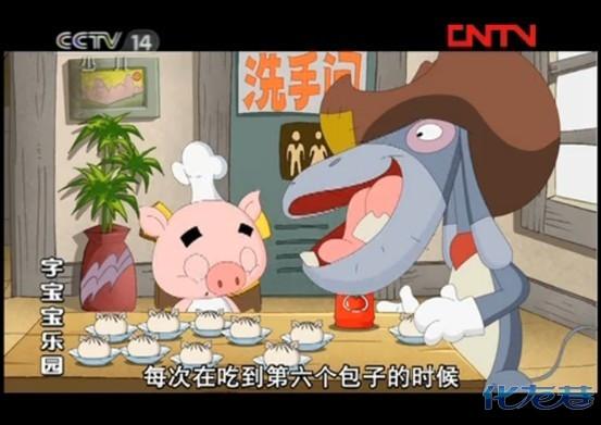 小猪吃得饱简笔画