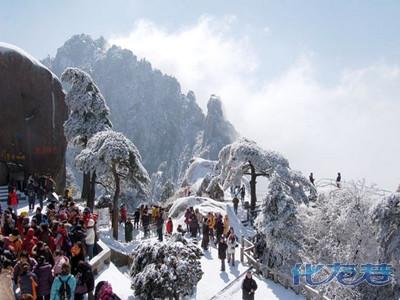 青岛崂山风景区执行淡季门票价格; 美丽黄山之冬季旅游;; 安徽天柱山