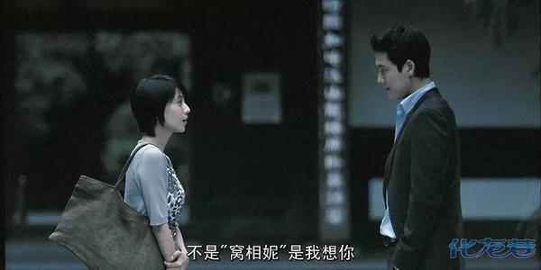 《好雨时节》高圆圆也有如此激情的吻戏,郑宇成韩国的