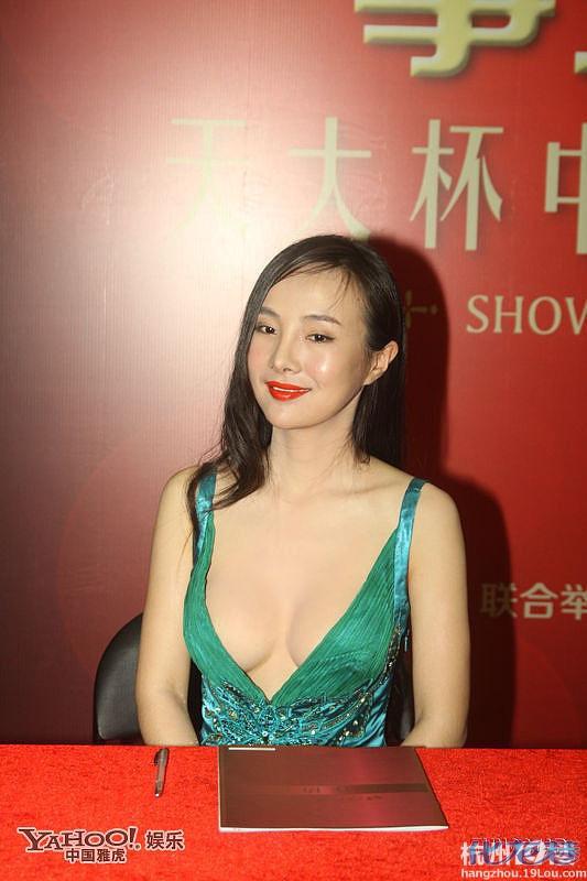 http://bbs.hualongxiang.com/read-htm-tid-9488734.