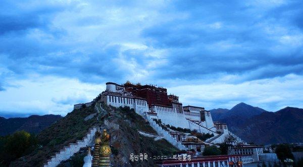 ps西藏字体素材