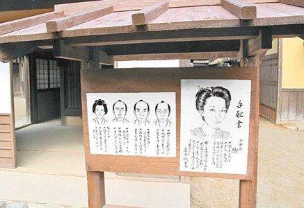 皇帝的陵墓和帝王居住宫殿的人图片