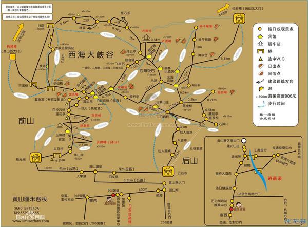 附一张黄山景区地图