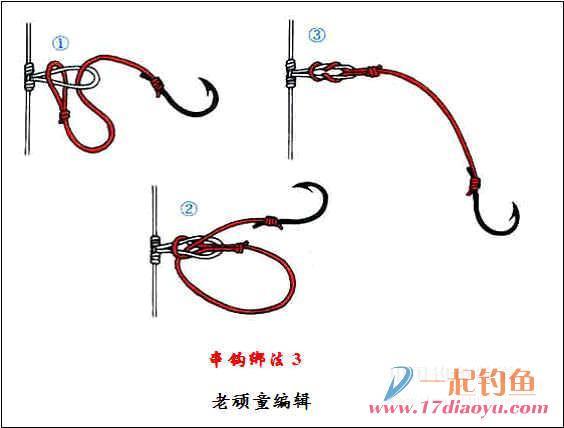 各种鱼线鱼钩绑法与接线法