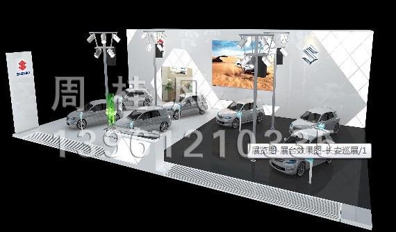 展厅设计ppt模板