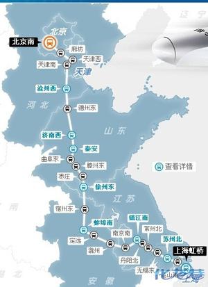 g59高速公路地图