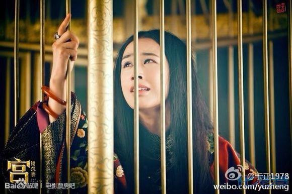 《宫锁沉香》黄圣依饰演敏妃
