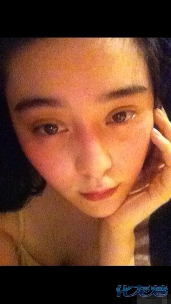 """范冰冰海量素颜照曝光变""""鱼泡眼""""大婶"""