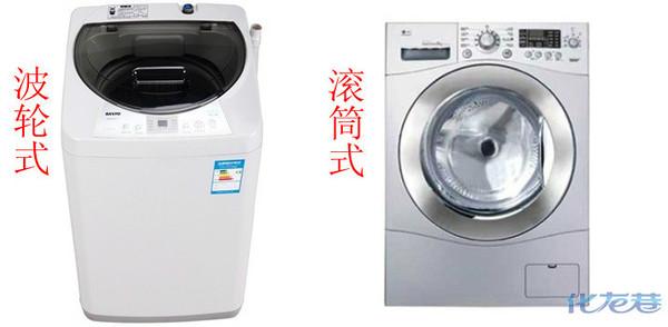滚筒洗衣机洗不干净?到底是滚筒式好还是波轮式的好?