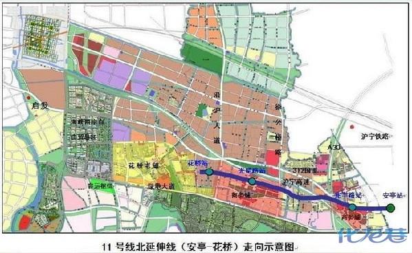 11号线北段延伸段工程花桥段(安亭站~花桥站)线路