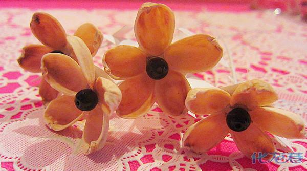 我爱琢磨,爱鼓捣,喜欢diy手工,最近用开心果壳做的家居装饰小花