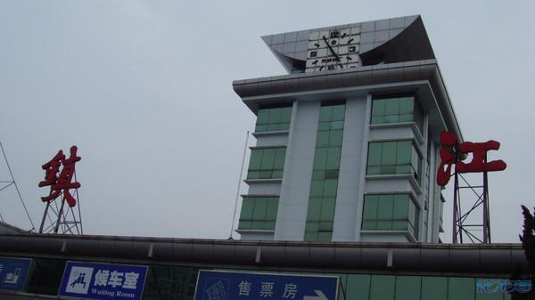 镇江火车站分为南北广场两个区