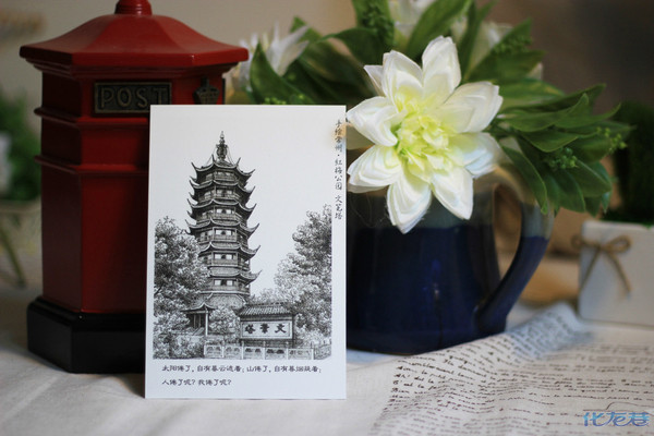 钢笔手绘常州明信片——文化与艺术的结合