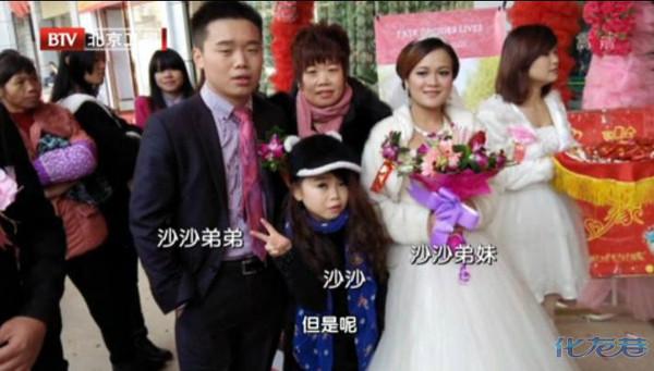 北京电视台采访袖珍三公主的喜乐人生