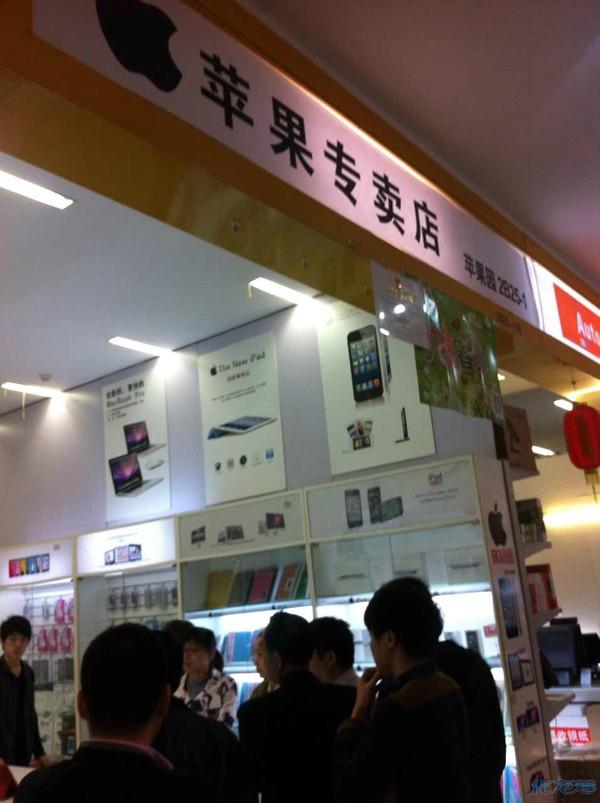 小米太猖狂了!今天电脑城家苹果专营店店,被人手机小偷输入法还原图片