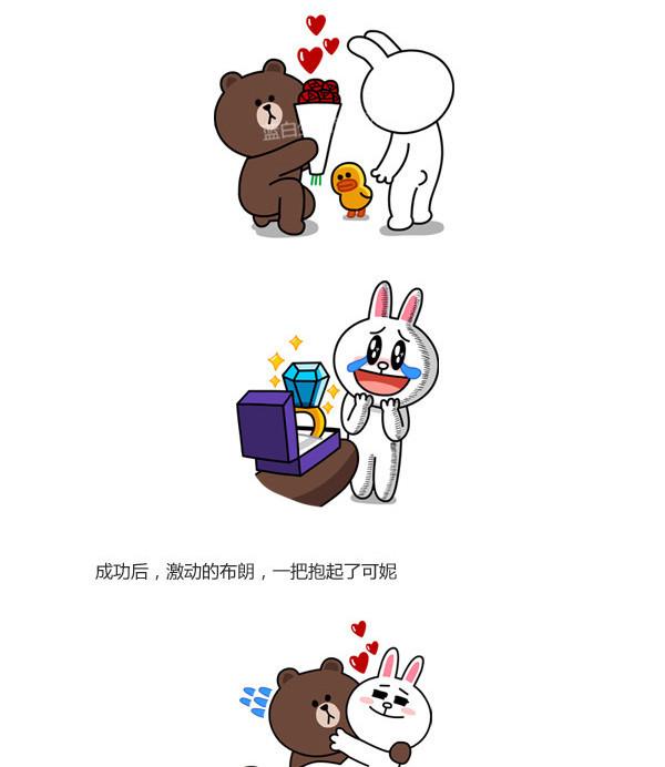 布朗熊简笔画图片大全可爱