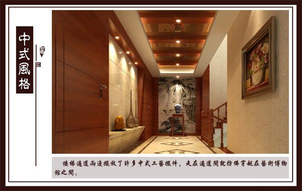 扬中别墅 420平 中式