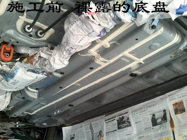 【晒单帖】新车作业- 思域底盘装甲 发动机下护板 作业分享