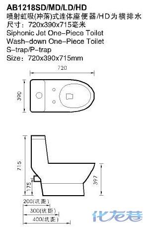 想问下墙排马桶排污口中心点离地面是多高?