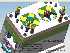 常州学电极好模具设计求职分模拔模拆模具模板ui培训简历设计图片