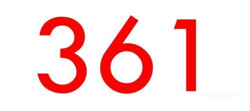 logo logo 标志 设计 矢量 矢量图 素材 图标 500_223