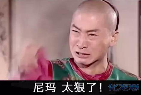 中国游客为什么一点就炸?真是丢人丢到国外了
