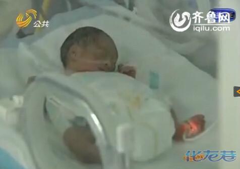 山东产妇生五胞胎,每天花上万元保娃