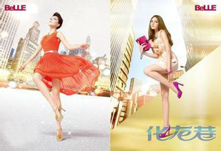 女鞋百丽集团品牌,千百度集团图片