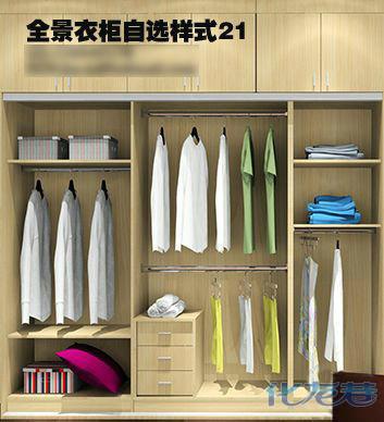 衣柜篇:吐血收集家装木工自制各种柜子的图形