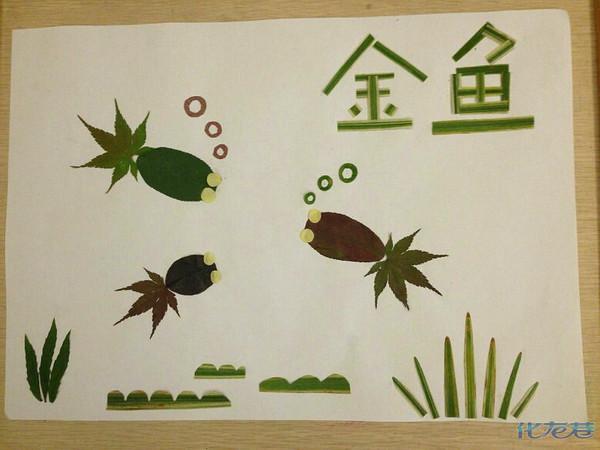 儿子的幼儿园作业,小朋友们的秋天的树叶贴画,太惊艳了,太有才了