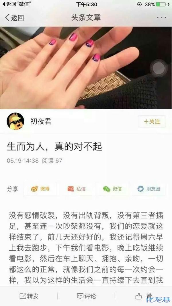 痛心!看完江南如意镇江女生照片前台跳楼1自杀者的遗书,我沉图片