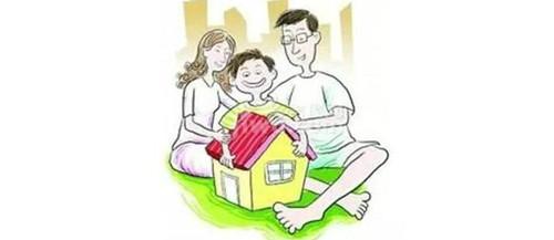 一方父母給子女出資購買的房屋,子女離婚后咋算?