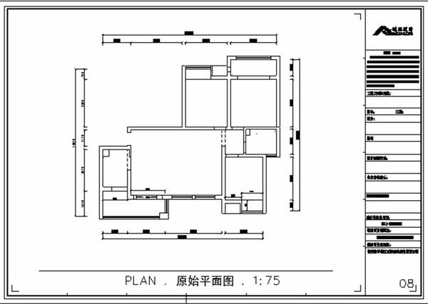 琥珀设计——★2016在线工地★【绿都万和城27-3xx】116㎡(开工大吉)