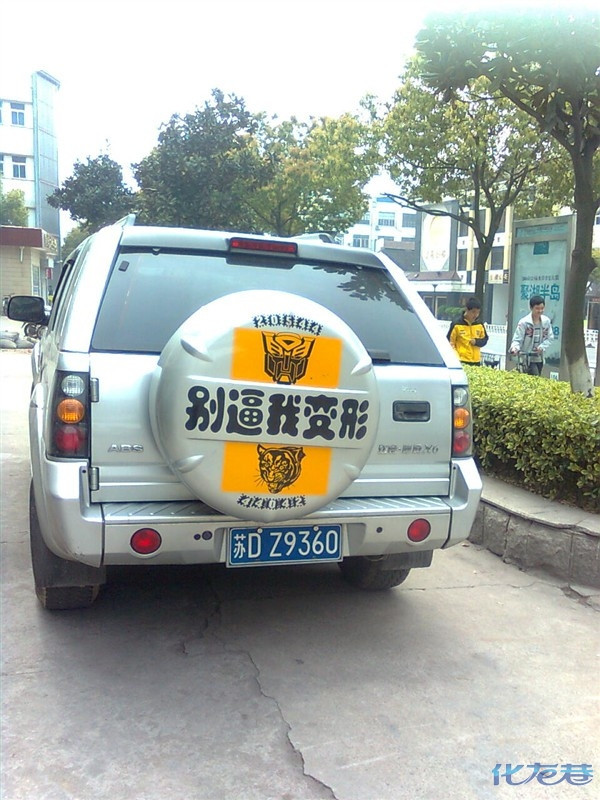 http://bbs.hualongxiang.com/thread-5890946-1-1.