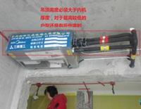 装中央空调3大问题